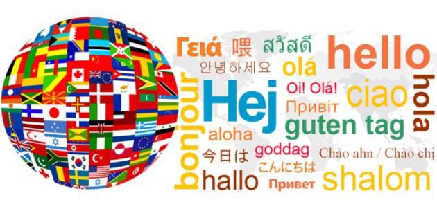 Општинско такмичење из страних језика