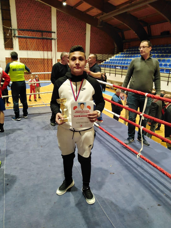 Бокс – две златне медаље