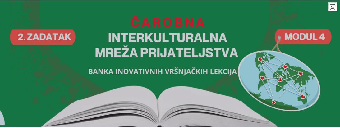Банка иновативних вршњачких лекција