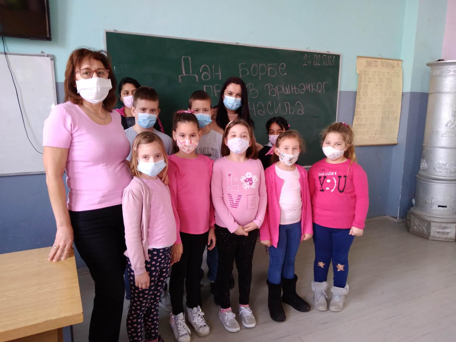 Међународни дан борбе против вршњачког насиља - Дан ружичастих мајица