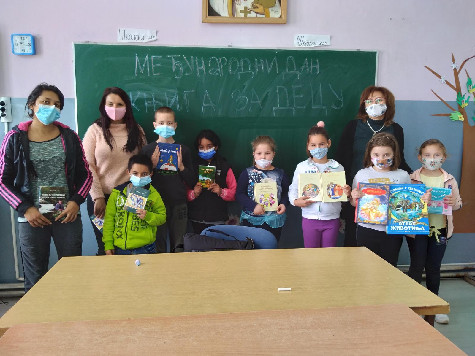 Међународни дан књиге за децу