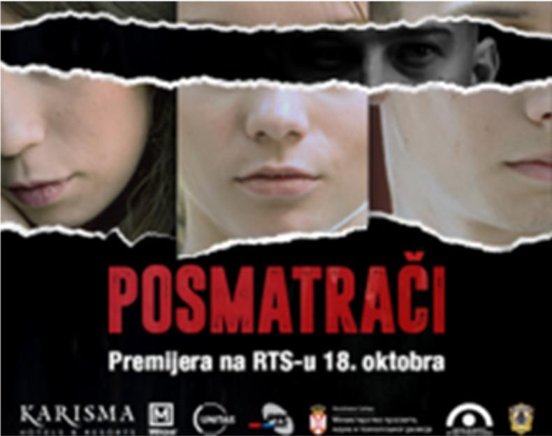 Стоп трговини људима - Европски дан борбе против трговине људима