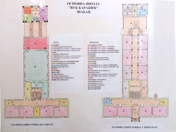 План школе
