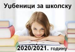 Уџбеници за школску 2020/2021. годину