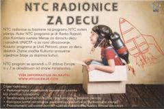 НТЦ радионице